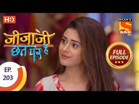 Jijaji Chhat Per Hai - Ep 203 - Full Episode - 18th October, 2018