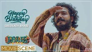 നാളെ ഇബ്ലീസ് സന്തോഷിക്കുന്ന ദിവസാ...നീയും  | Iblis Movie Scene | Asif Ali | Lal | Madonna Sebastian