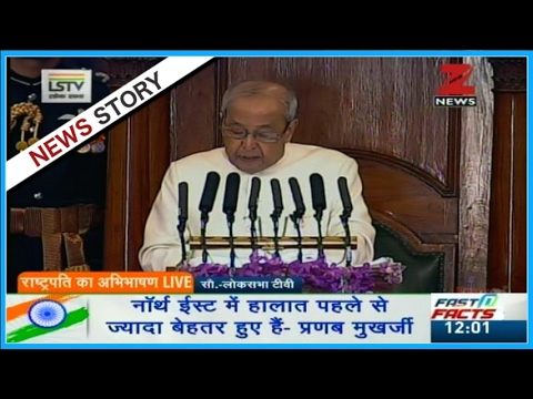 Speech of President Pranab Mukherjee on the opening of budget session of Parliament | Part VII