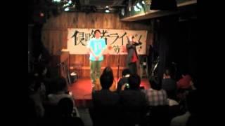 GS-TV 第142回 GS-TV DanDanDan CH MC DanDanDan Hirokichi&Goemo...