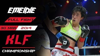Kickboxing: Emeidie vs. LEE Ji-waen FULL FIGHT-2014