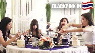 BLACKPINK อินไทยแลนด์ 1
