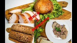 Мясные закуски 3 варианта для праздничного стола