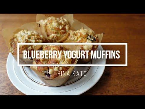 【富澤商店連載レシピ動画】ブルーベリーとヨーグルトのオイルマフィンのレシピを更新しました
