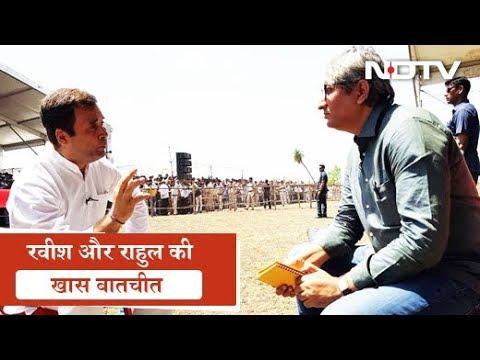Trending: Rahul Gandhi की NDTV के Ravish Kumar से खास बातचीत | Watch Full Interview