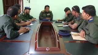 أول إجتماع أمني لشرطة محافظة الحديدة بمدراء شرطة المديريات المحررة بمدينة الخوخة