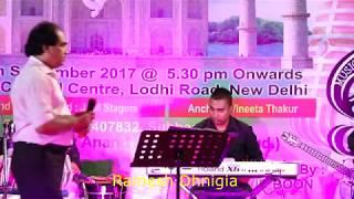 Mujhe ishq hai tujhi se sung by Ramesh Dhingia