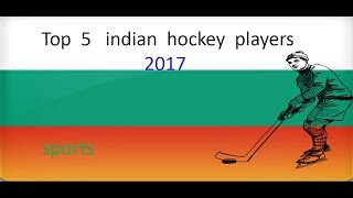 top-5-indian-hockey-players-2017