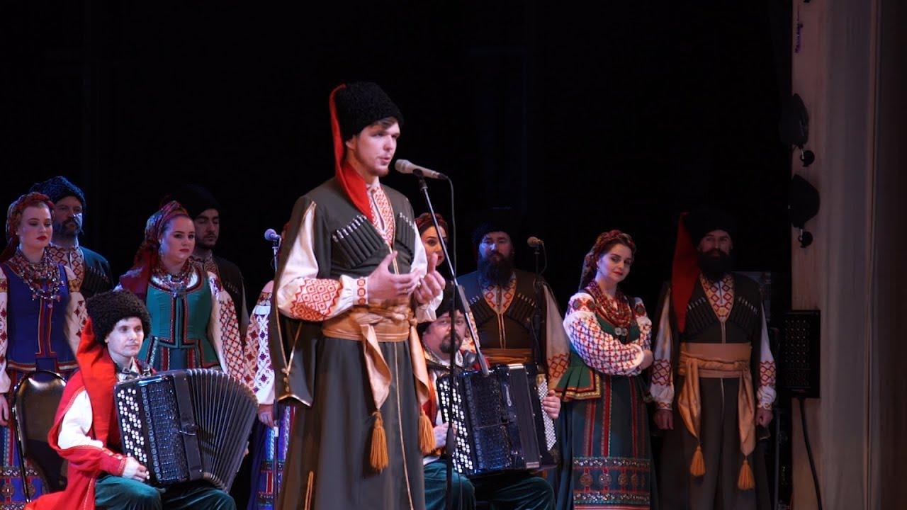 «Кубанский казачий хор». От станицы до столицы