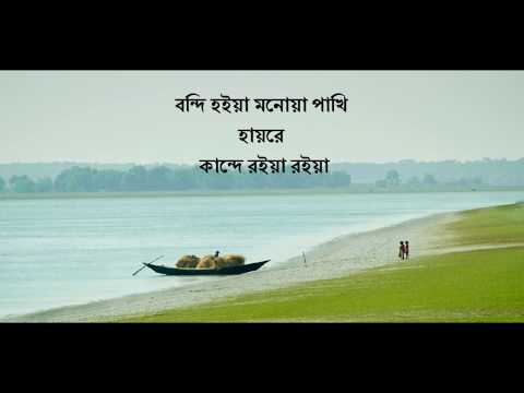 Ore Nil Doriya Lyric | Bangla Song | Lyric Music