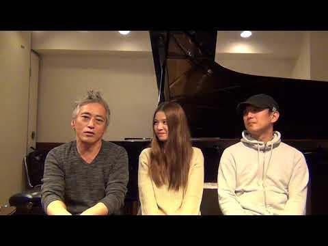 【細川千尋 ジャズライブ】3人からのメッセージ到着