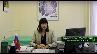 Радиойодтерапия.RU : Общие рекомендации после получения капсулы радиойода от Кристины Маркович