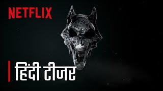 The Witcher: Nightmare Of The Wolf   Official Hindi Teaser 4K   हिंदी टीजर