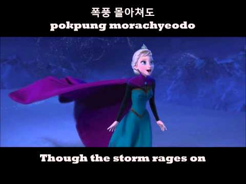 Frozen- Let It Go [Korean] [Hangul, Romanized, and Translation]