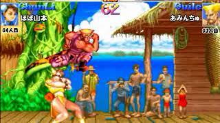 Super Street Fighter 2X :East vs West 2018/08/14 1/5