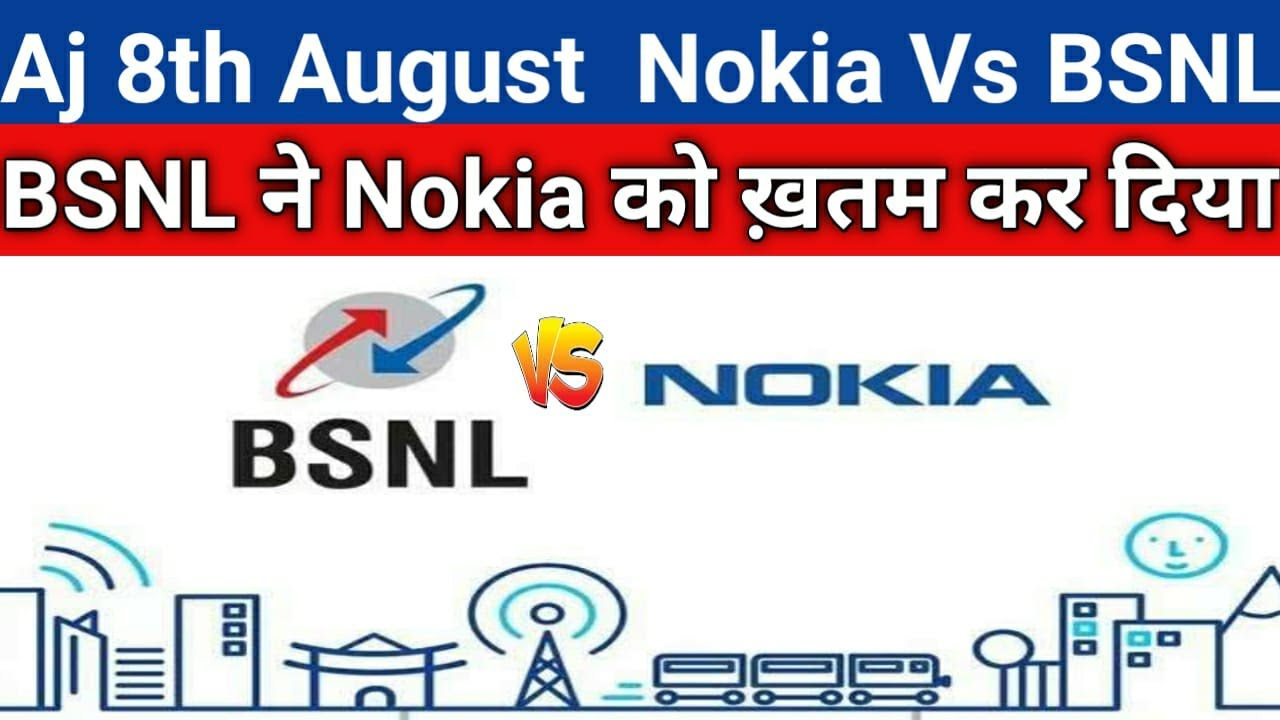 Today Breaking News | Nokia Do Not Want to Work With BSNL