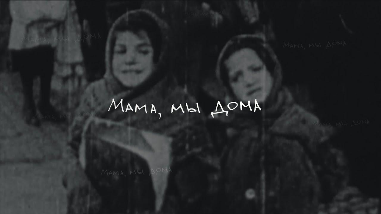 «Последние слова мамы — никогда не расставайтесь»: история двух сестёр, выживших в Освенциме