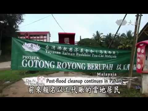 【Charity】Post-flood Cleanup Continues In Pahang