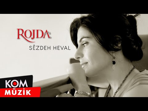 Rojda - Sêzdeh Heval (Heval Kamuran)