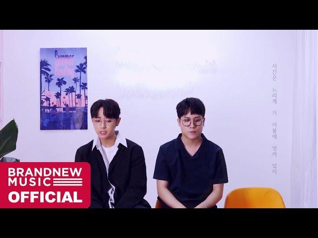 이강 (LEE KANG) '그땐 (Feat. 그_냥)' LIVE CLIP
