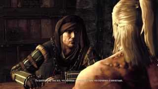 Прохождение The Witcher 2 - Тёмный уровень сложности - Часть 1