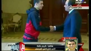 بالفيديو.. كريم حافظ يكشف ماذا قال  «كوبر» له عقب مباراة المغرب؟