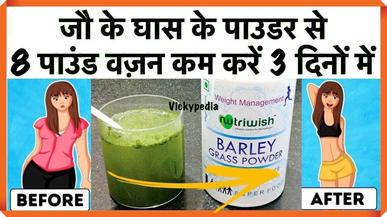 Reduce fat around liver picture 3