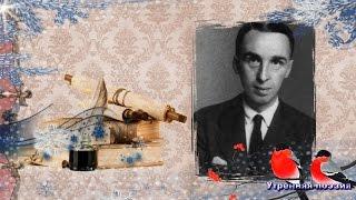 Утренняя поэзия -  Георгий Иванов