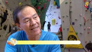 晨光|玩物壮志:打破极限运动刻板印象 正确训练攀岩老少咸宜