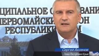 Глава Республики оценил Первомайский район