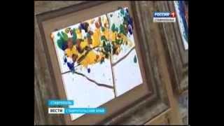 Ставропольский дизайнер рисует картины стеклом