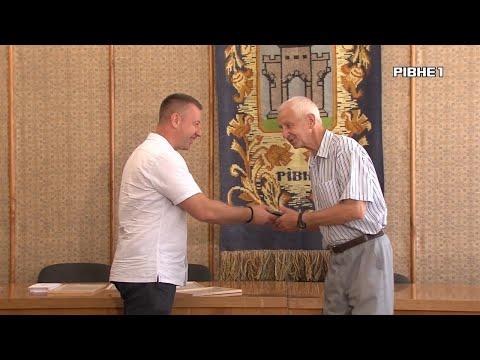 TVRivne1 / Рівне 1: Голова ГО