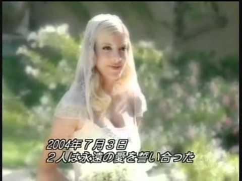 Tori Spelling\'s first wedding - YouTube