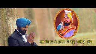 Amarjeet Khukhrana - Aaja Bajjan Walyan - Goyal Music