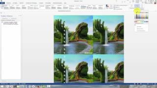 Как сделать фон на страницу в Ворде