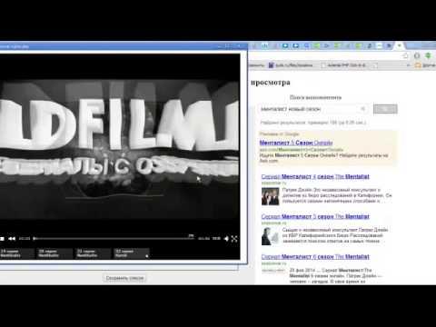 SerialDupe+ приложение для просмотра сериалов онлайн без рекламы