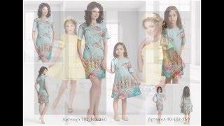 Новая  весенняя коллекция платьев для мамы и дочки от компании MARK'A!