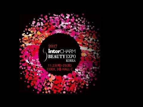 2017 Inter Charm Beauty EXPO에 참가합니다/ We will participate in 2017 Inter Charm Beauty EXPO