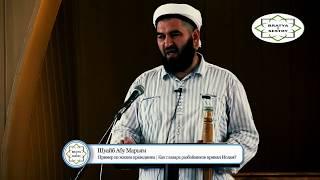 Пример из жизни праведника | Как главарь разбойников принял Ислам?