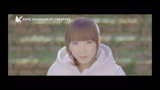 堀江由衣「Stand Up!」Music Video