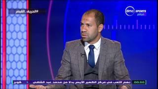 فيديو| حسني عبد ربه: لابد من تواجد غالي في المنتخب.. و«كهربا ميقعدش»