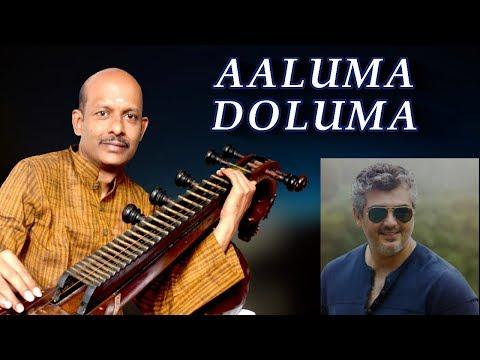 Vedalam | Aaluma Doluma Video | Ajith | Shruti Hassan | Anirudh Ravichander |