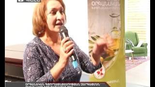 Օրգանական գյուղատնտեսության զարգացման հեռանկարները Հայաստանում