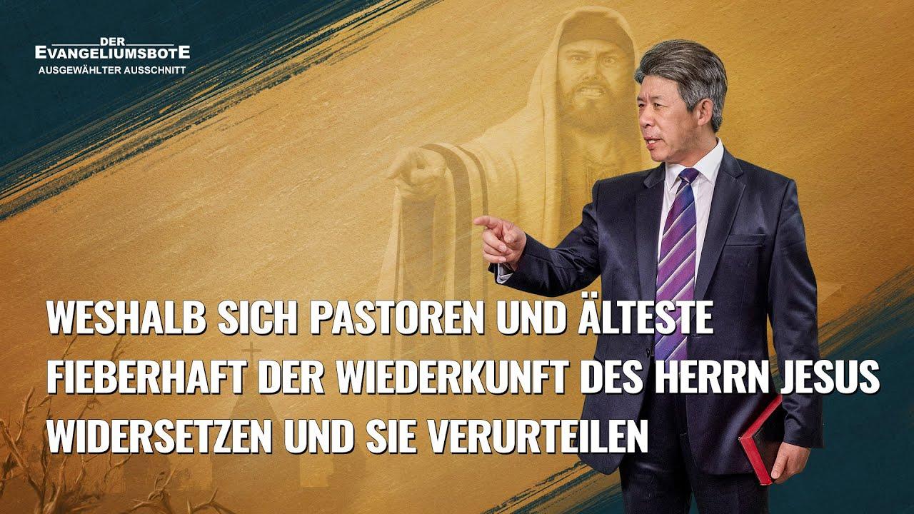 Christlicher Film | Der Evangeliumsbote Clip 3 - Weshalb sich Pastoren und Älteste fieberhaft der Wiederkunft des Herrn Jesus widersetzen und sie verurteilen