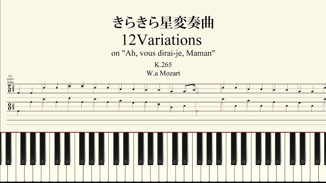 """きらきら星変奏曲 - モーツァルト/12 Variations on """"Ah, vous dirai-je, Maman"""" K.265 - Mozart [ムト譜(3線譜)]"""
