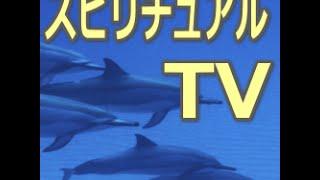 週末はいらっしゃい!175『 昔のドラマの話しだしたらきりがない 』の巻 藤木吾呂 thumbnail