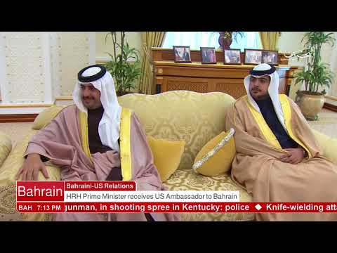البحرين : Bahrain English News Bulletins 11-02-2018