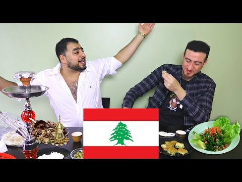 HOW LEBANESE ARE YOU?!