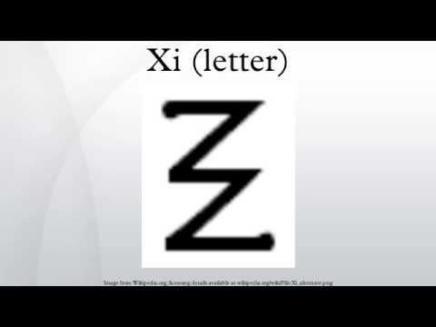 Lowercase Xi