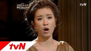 테크닉 종합세트 박기영, Casta Diva (정결한 여신이여) 오페라 스타 2012 4화